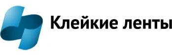 Производство скотча в Астрахани: изготовление клейких лент на заказ