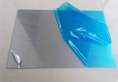 Защитная пленка для анодированного алюминия в Астрахани